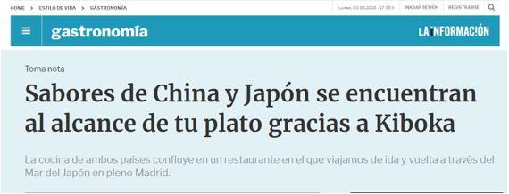 Lainformacion.com (11.05.2019)